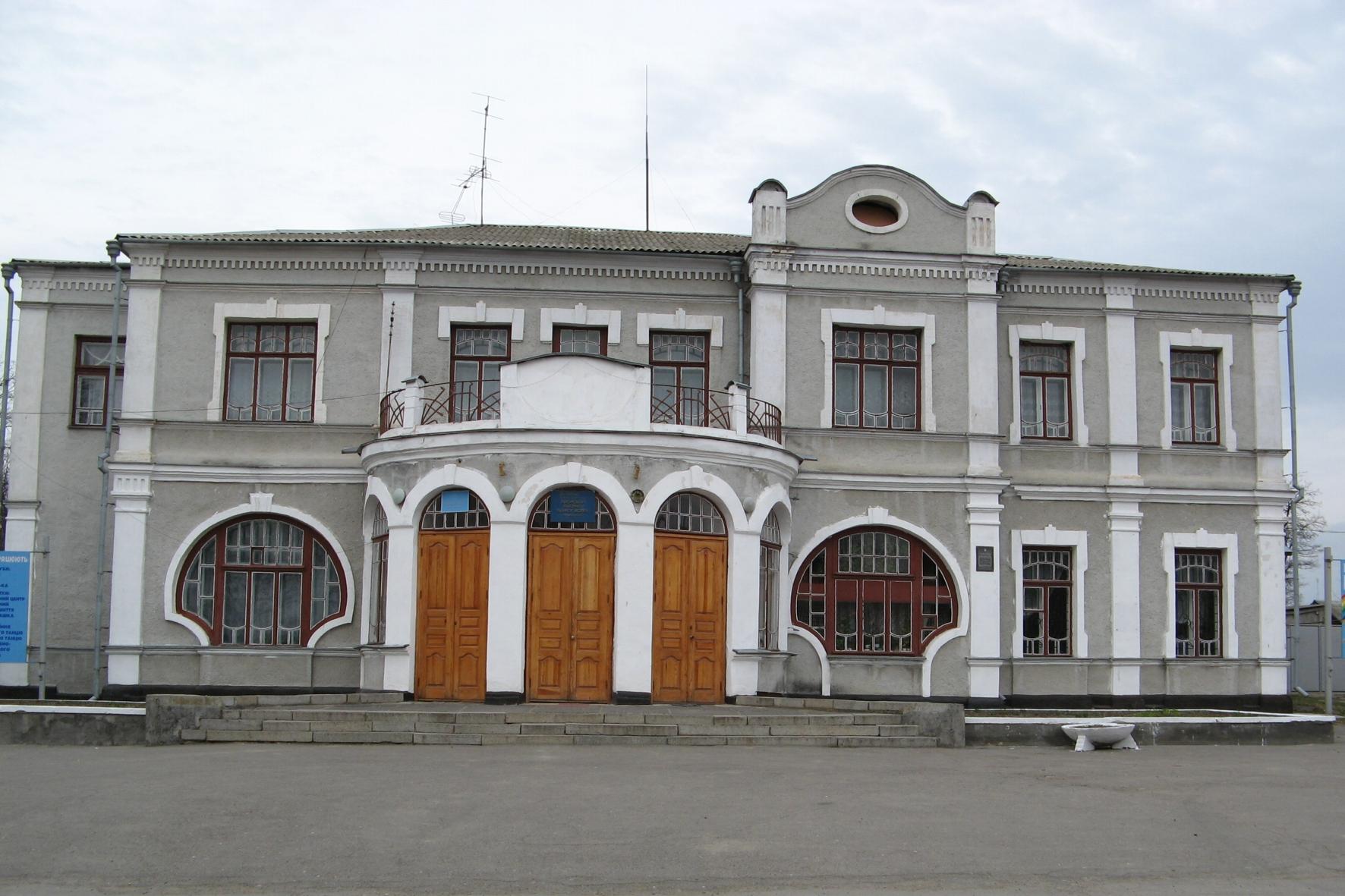 Розпочалася  атестаційна експертиза Гайсинського районного Будинку школярів та молоді